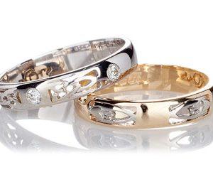 Ladies Celtic Wedding Rings